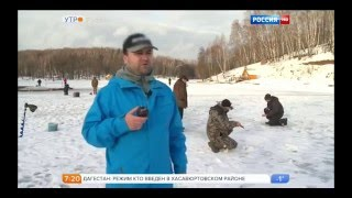 Deeper Smart Fishfinder. Winter. Russian TV (www.deeper-fishfinder.com)